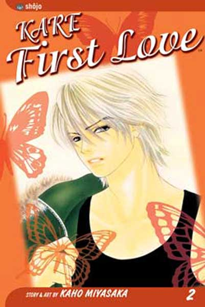 Image: Kare First Love Vol. 02 SC  - Viz Media LLC