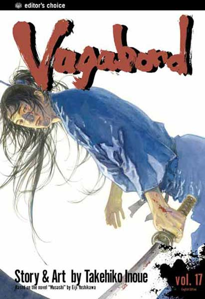 Image: Vagabond Vol. 17 SC  - Viz Media LLC
