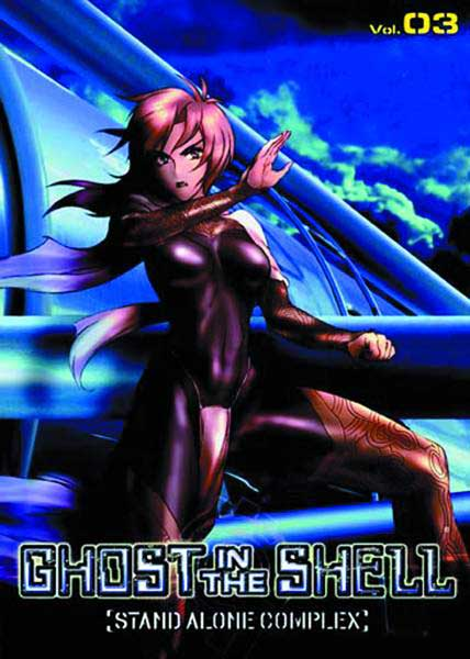 Image: Ghost in the Shell - Stand Alone Complex Vol. 3 DVD  -