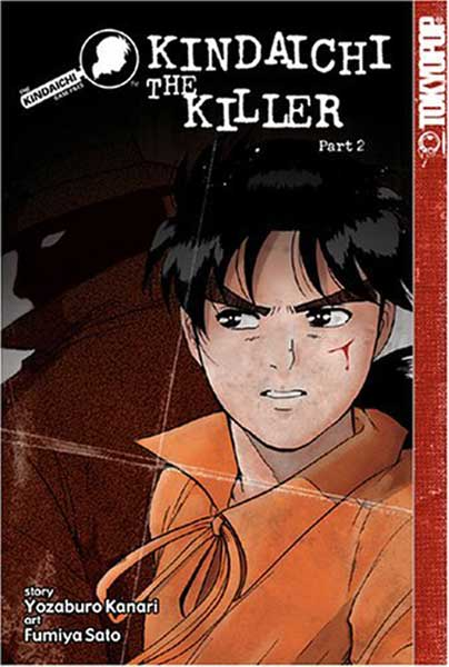 Image: Kindaichi Case Files Vol. 11: Kindaichi the Killer Part 2 SC  - Tokyopop