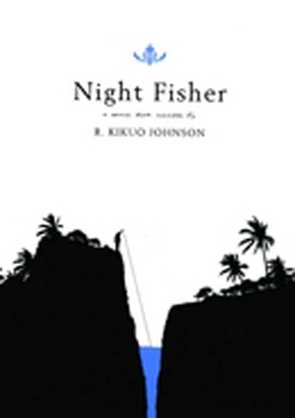 Image: Night Fisher SC  - Fantagraphics Books
