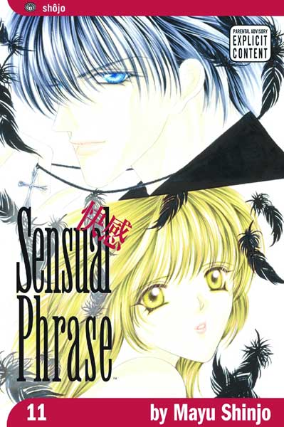 Image: Sensual Phrase Vol. 11 SC  - Viz Media LLC