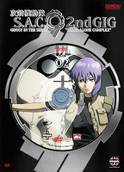 Image: Ghost in the Shell SAC 2nd Gig Vol. 02 DVD  -