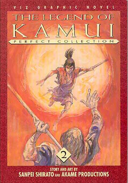 Image: Legend of Kamui Perfect Collection Vol. 2 SC  - Viz Media LLC