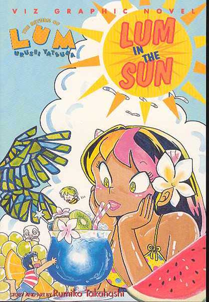 Image: Return of Lum Urusei Yatsura Vol. 02: Lum in the Sun SC  - Viz Media LLC