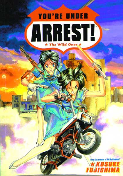 Image: You're Under Arrest SC  - Dark Horse Comics