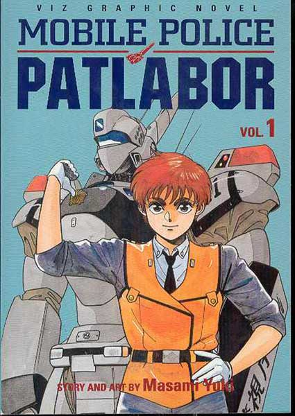 Image: Mobile Police Patlabor Vol. 01 SC  - Viz Media LLC
