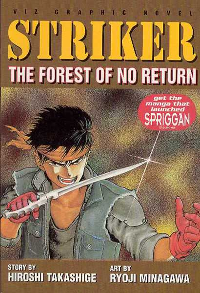 Image: Striker Vol. 2: the Forest of No Return SC  - Viz Media LLC