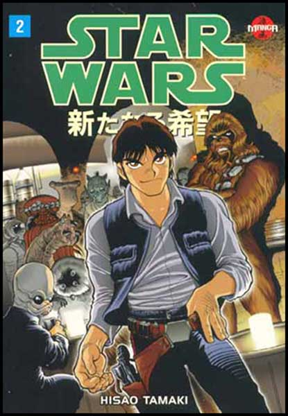 Image: Star Wars: A New Hope Manga SC #2 - Dark Horse Comics
