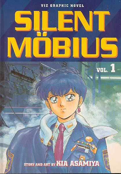 Image: Silent Mobius Vol. 01 SC  - Viz Media LLC