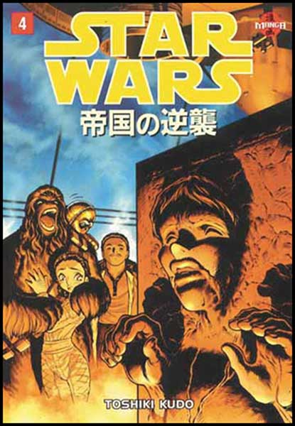 Image: Star Wars: Empire Strikes Back Manga SC #4 - Dark Horse Comics