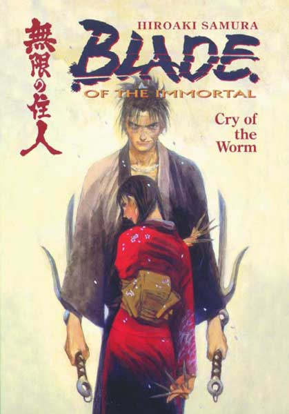 Image: Blade of the Immortal Vol. 2: Cry of the Worm SC  - Dark Horse Comics