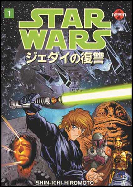 Image: Star Wars: Return of the Jedi Manga SC #1 - Dark Horse Comics