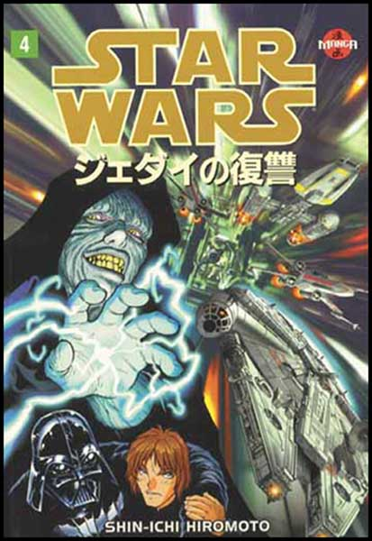 Image: Star Wars: Return of the Jedi Manga SC #4 - Dark Horse Comics
