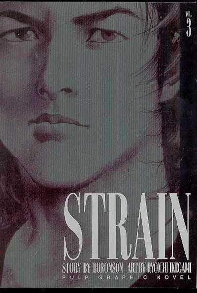 Image: Strain Vol. 03 SC  - Viz Media LLC