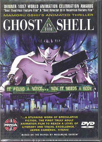 Image: Ghost In the Shell DVD  -
