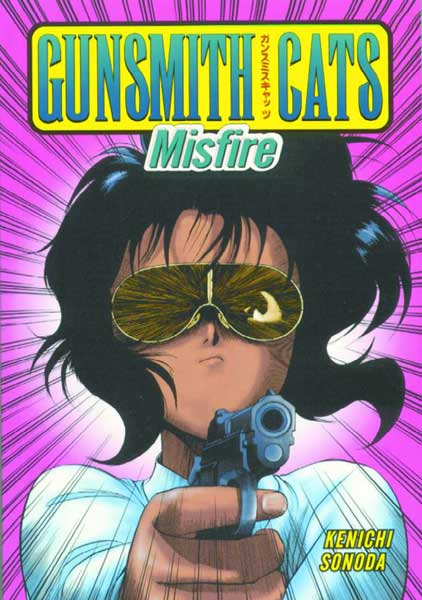 Image: Gunsmith Cats Vol. 02: Misfire SC  - Dark Horse Comics