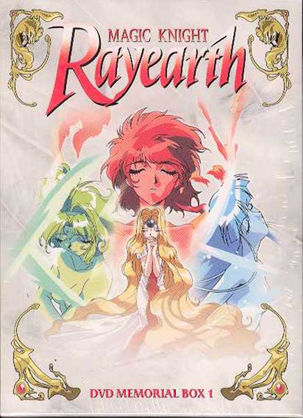 Image: Magic Knight Rayearth Season 1 Memorial Collection DVD  -