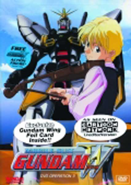 Image: Mobile Suit Gundam Wing Operation 3 DVD  -