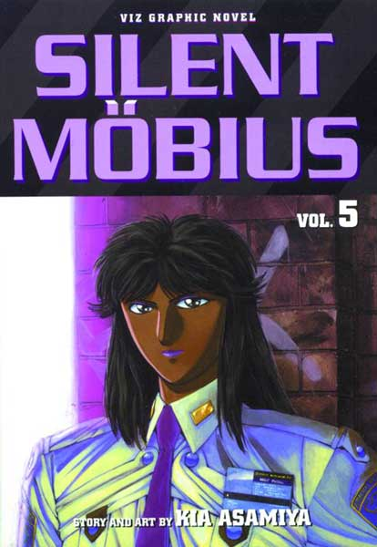 Image: Silent Mobius Vol. 05 SC  - Viz Media LLC