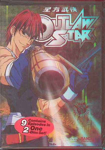 Image: Outlaw Star Vol. 1 DVD  -