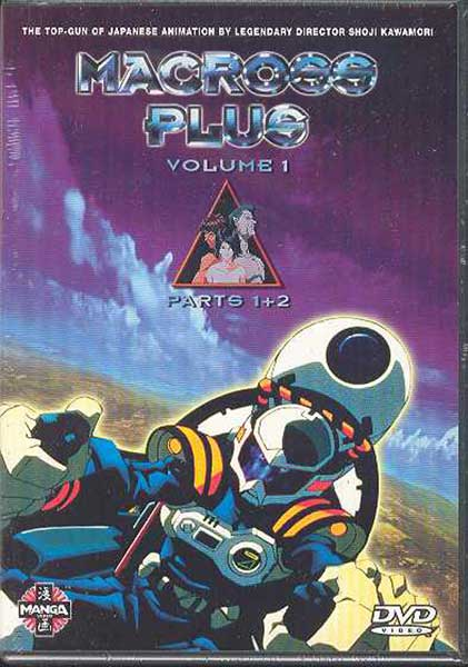 Image: Macross Plus Vol. 1 And 2 DVD  -