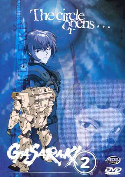 Image: Gasaraki Vol. 2: The Circle Opens DVD  -