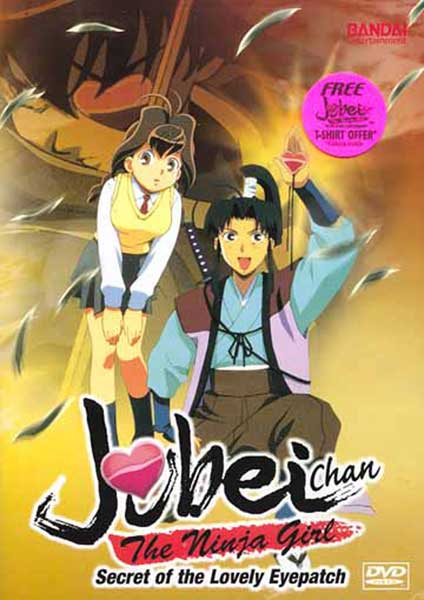 Image: Jubei Chan Vol. 4: Final Showdown DVD  -