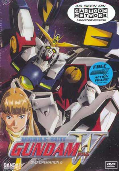 Image: Mobile Suit Gundam Wing Operation 6 DVD  -