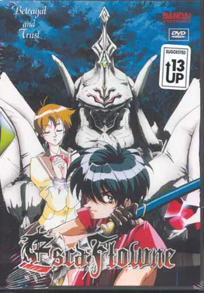Image: Escaflowne Vol. 2: Betrayal and Trust DVD  -