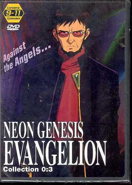 Image: Neon Genesis Evangelion Collection 03 DVD  -