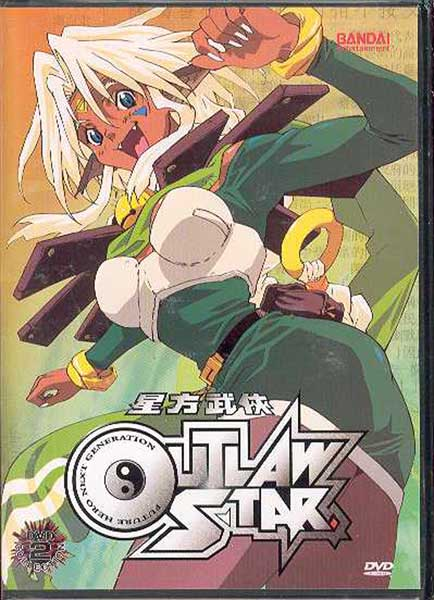 Image: Outlaw Star Vol. 02 DVD  -