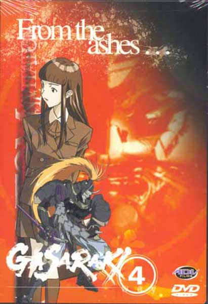 Image: Gasaraki Vol. 4: From the Ashes DVD  -