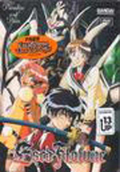 Image: Escaflowne Vol. 05: Paradise and Pain DVD  -
