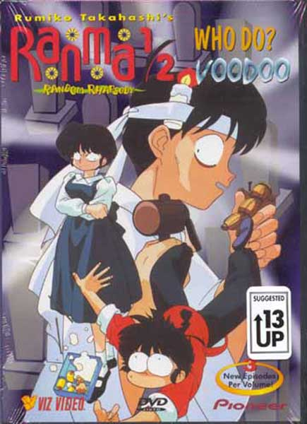 Image: Ranma 1/2 Random Rhapsody Vol. 1: Who Do Voodoo DVD  -