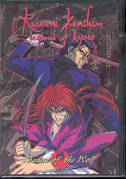 Image: Rurouni Kenshin Vol. 7: Shadow of the Wolf DVD  -