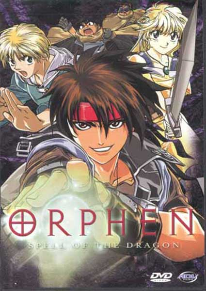Image: Orphen Vol. 1: Spell of the Dragon DVD  -