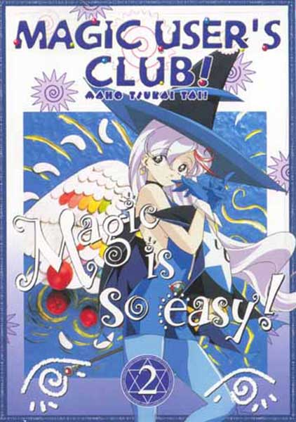 Image: Magic Users Club Vol. 2: Magic Is So Easy DVD  -