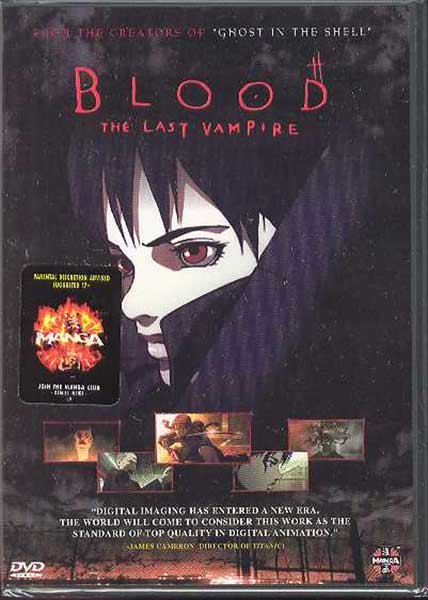 Image: Blood the Last Vampire DVD  -
