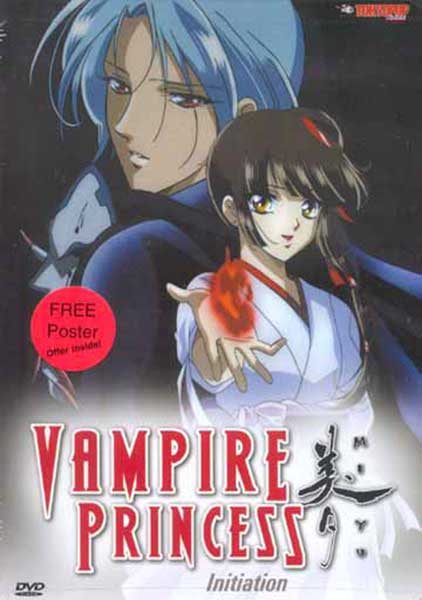 Image: Vampire Princess Miyu TV Vol. 1: Initiations DVD  -