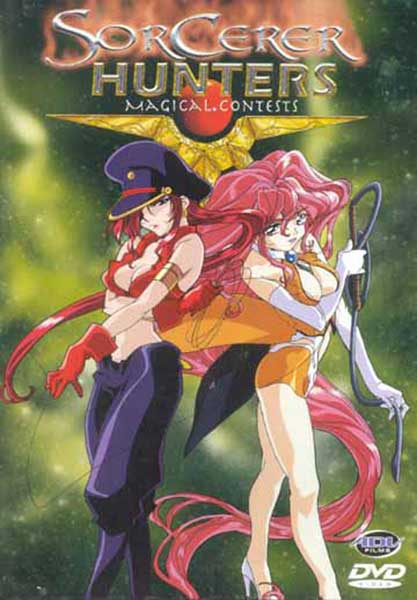 Image: Sorcerer Hunters Vol. 3: Magical Contests DVD  -