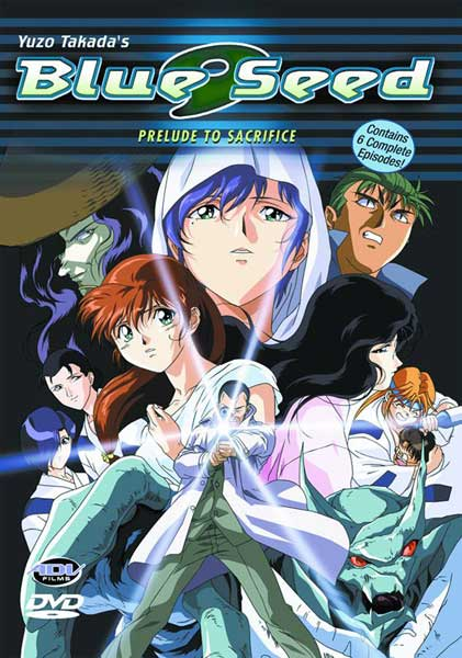 Image: Blue Seed Vol. 3 DVD  -