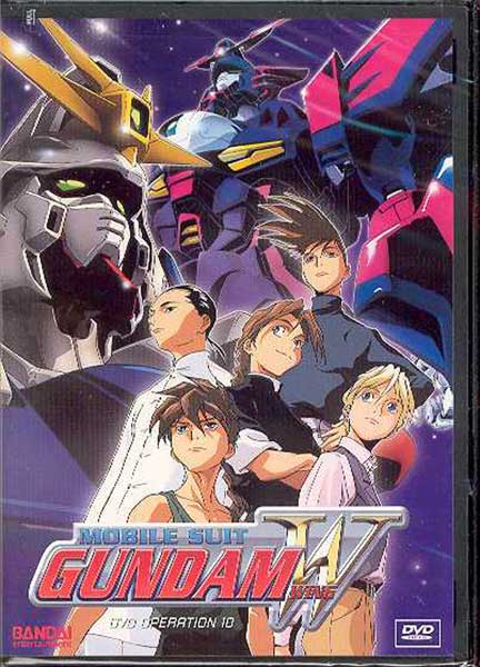 Image: Mobile Suit Gundam Wing Operation 10 DVD  -