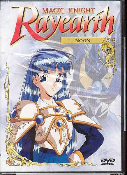 Image: Magic Knight Rayearth Season 1 Vol. 03: Noon DVD  -