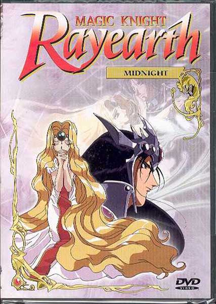 Image: Magic Knight Rayearth Season 1 Vol. 5: Midnight DVD  -