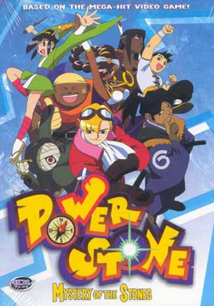 Image: Powerstone Vol. 1: Mystery of the Stones DVD  -
