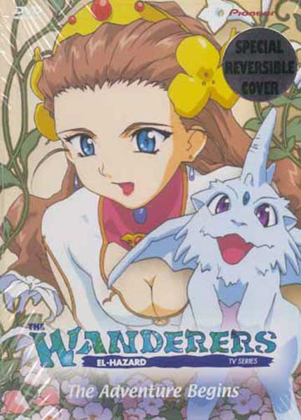 Image: El-Hazard the Wanderers Vol. 1: The Adventure Begins DVD  -
