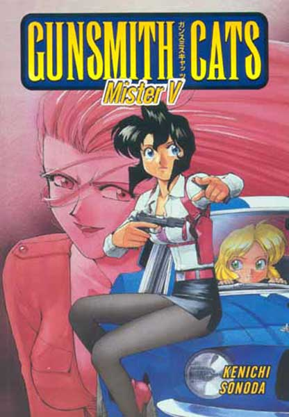 Image: Gunsmith Cats Vol. 08: Mister V SC  - Dark Horse Comics