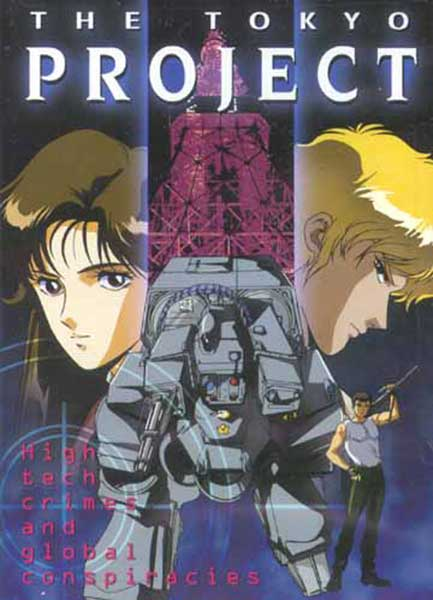 Image: Tokyo Project DVD  -