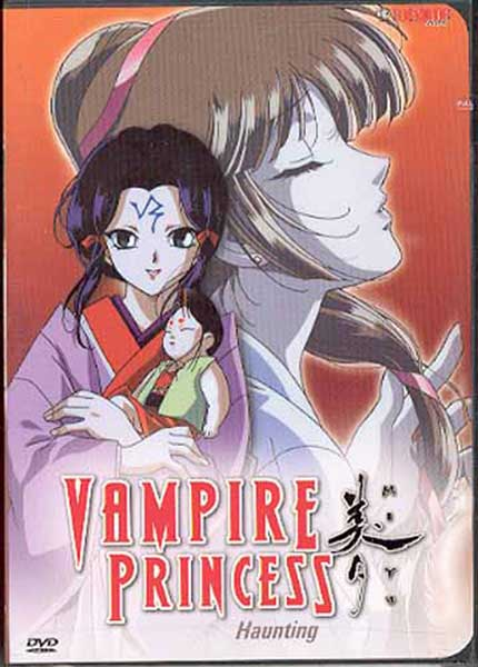 Image: Vampire Princess Miyu TV Vol. 2: Haunting DVD  -